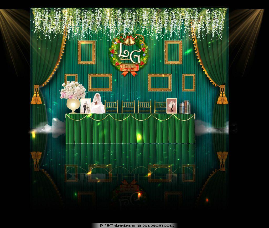 森系婚礼签到桌效果图 婚礼效果图 装饰品 桌子 圣诞 相框 纱幔