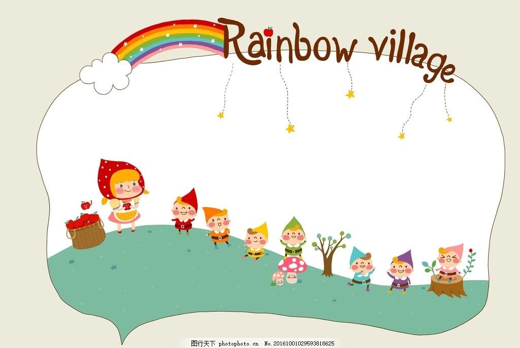 儿童标签元素 卡通标签 彩色对话框 标签 对话泡泡 对话框 动物对话框