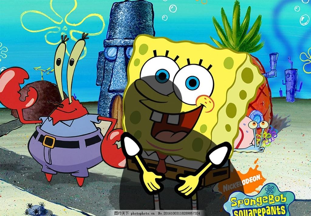 海绵宝宝 蟹老板 房子 海底世界 海草 动漫动画 动漫人物