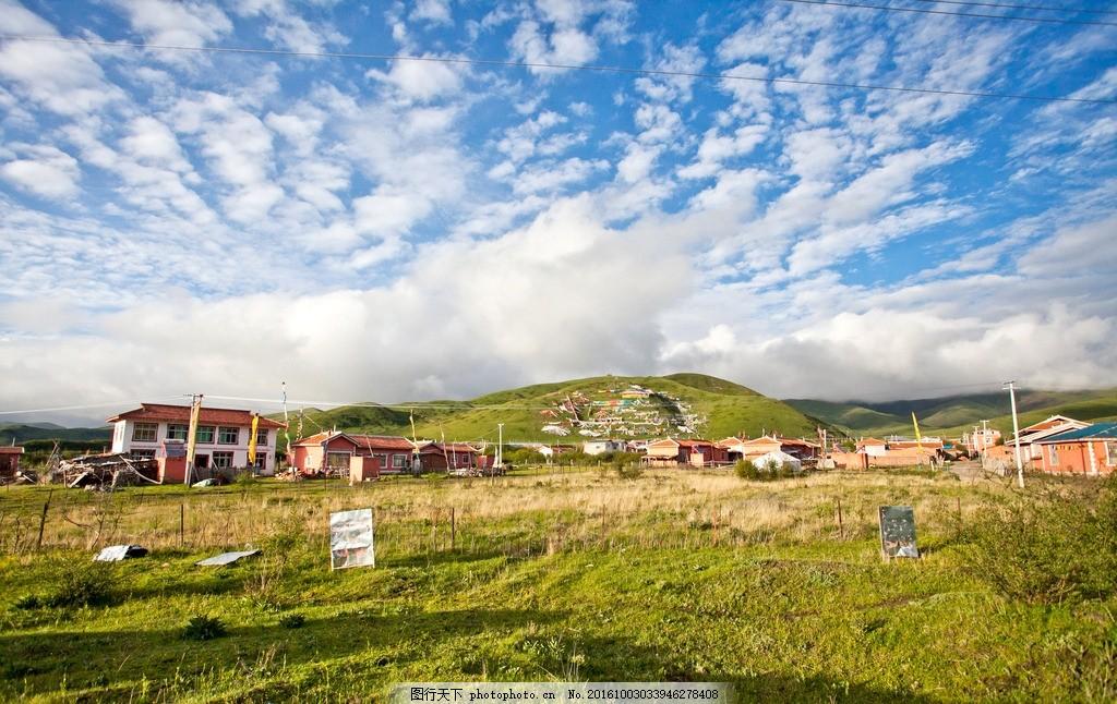 草原风景 草地 少数民族 藏区 苍山 蓝天白云 风景区 景色 自然风景