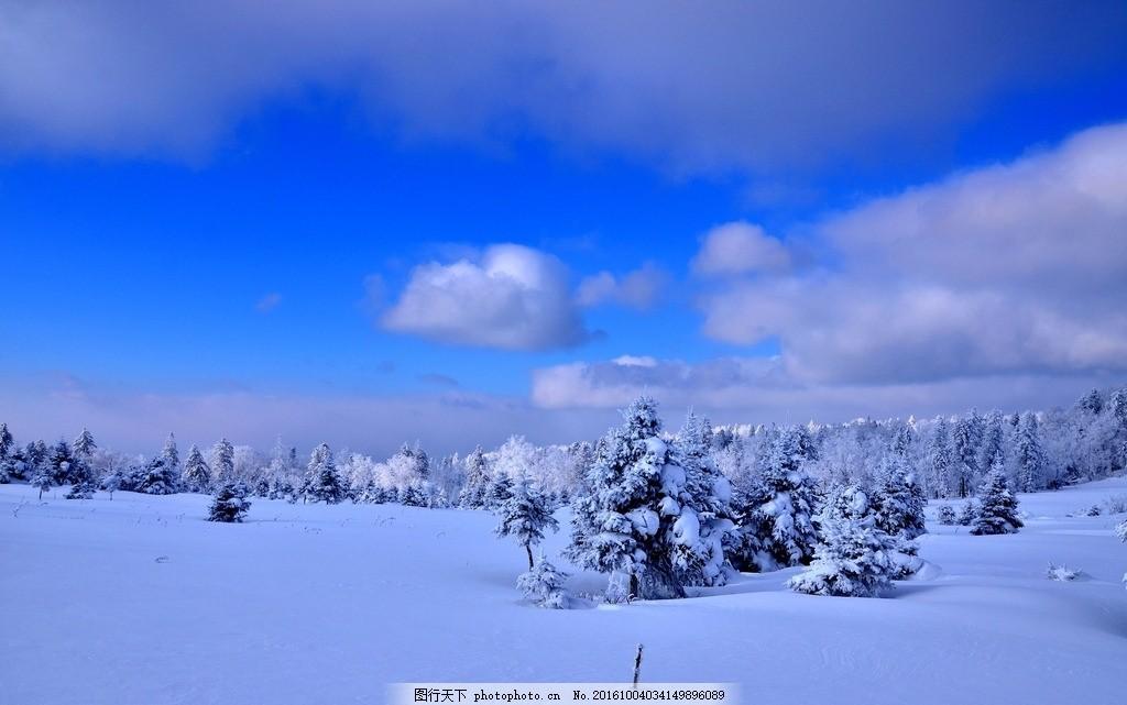 冰天雪地 蓝天 风景 白云 摄影