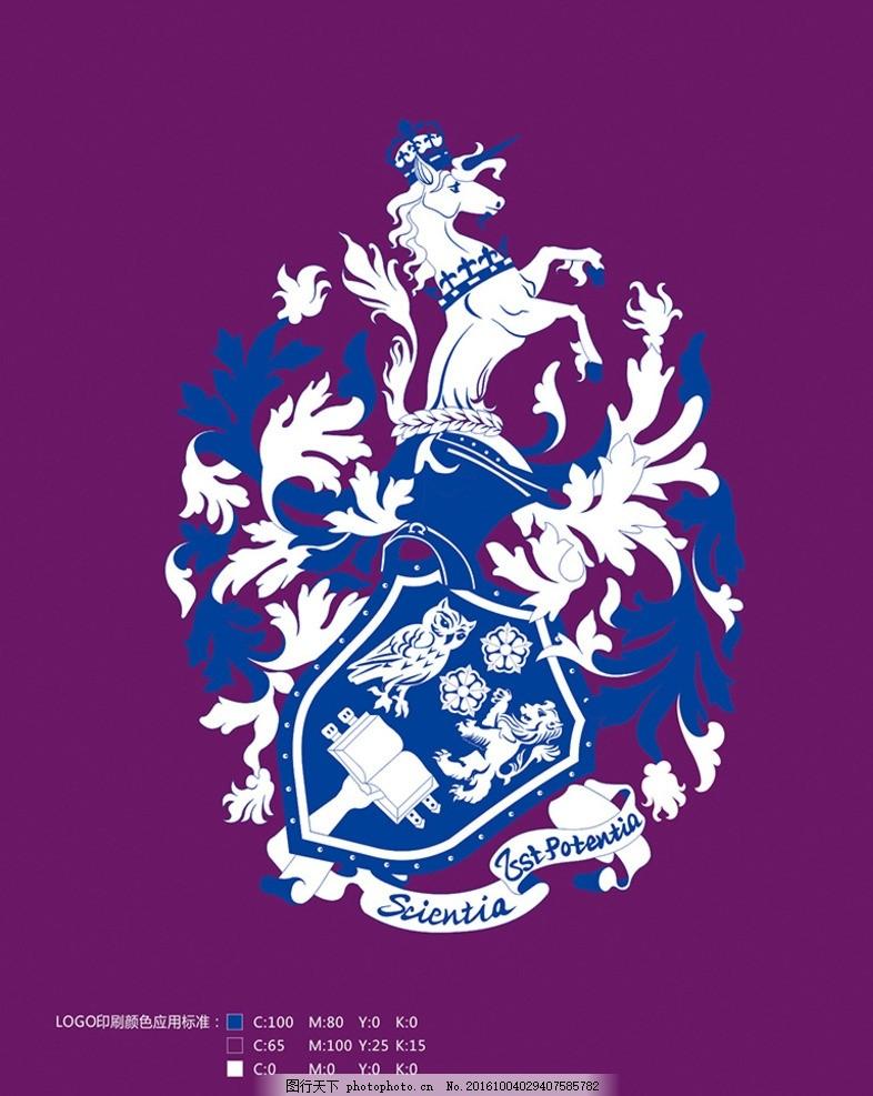 logo矢量双色方案 经典 马 欧式 标志 标志设计