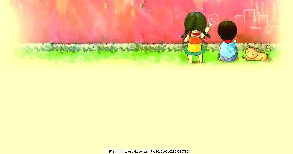 幼儿园背景 小学背景 儿童背景 幼儿园 kt板 幼儿园标语 设计 广告