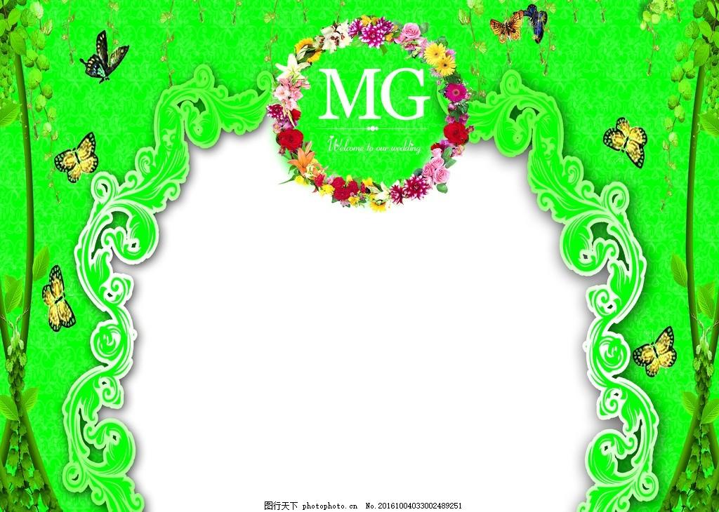 森系婚庆 绿色背景 喷绘 幸福树 婚庆异形门 设计 psd分层素材 psd