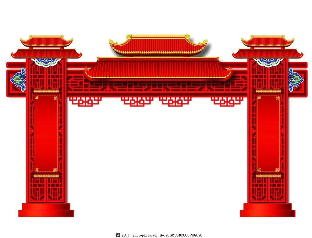 手绘欧式拱门线稿