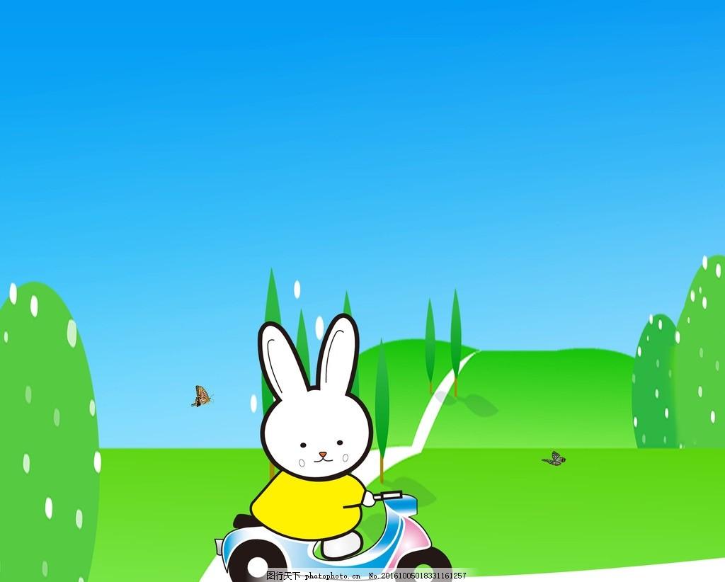 小白兔 开车 树木 草地 卡通 可爱 设计 动漫动画 动漫人物 300dpi