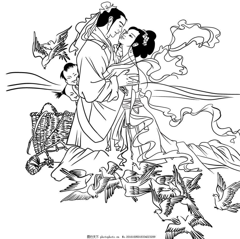 关于七夕的手绘
