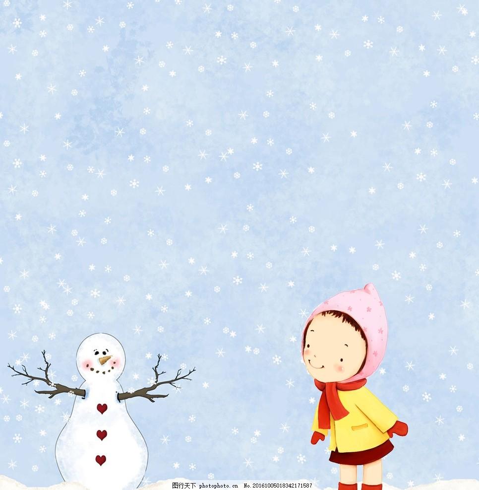 可爱小女孩 卡通 雪人 下雪 动漫动画图片