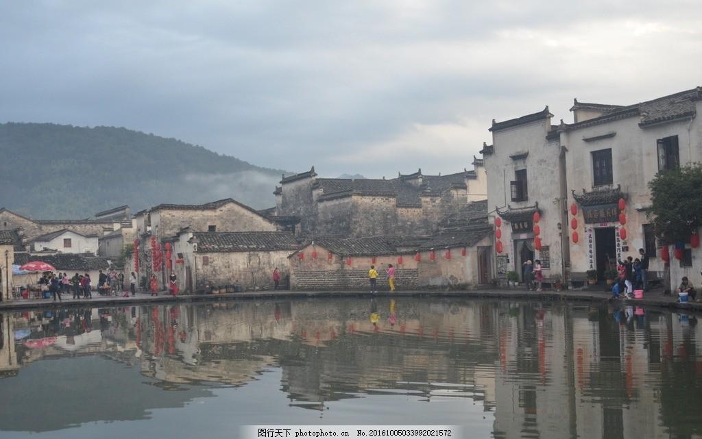 安徽黟县宏村