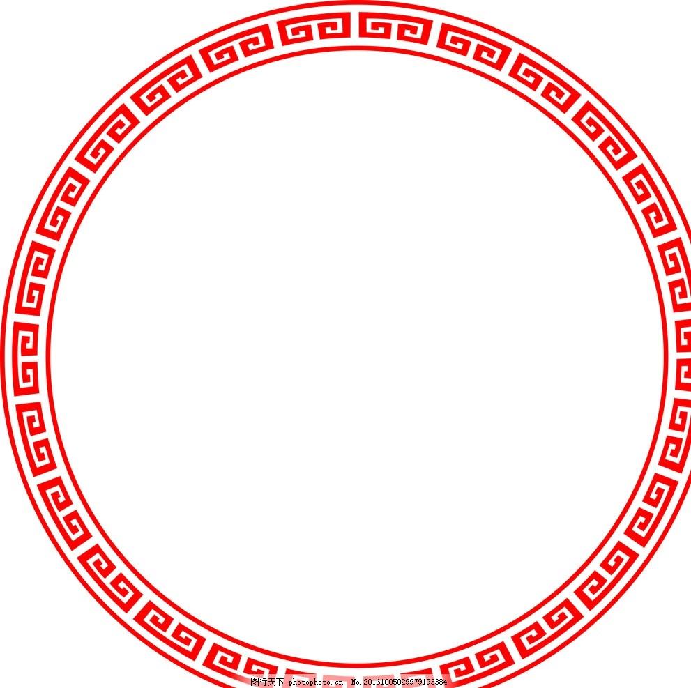 圆形回形纹 圆形万字格 圆形纹 圆形 纹 设计 广告设计 名片卡片 cdr