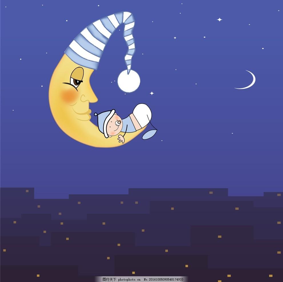 月亮 卡通 可爱 宝宝 睡帽 夜晚 城市 设计 动漫动画 动漫人物 300dpi