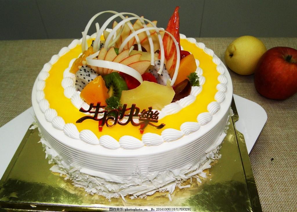 蛋糕 生日 法式蛋糕 甜点 生日快乐 水果蛋糕 饮品甜点海报 摄影