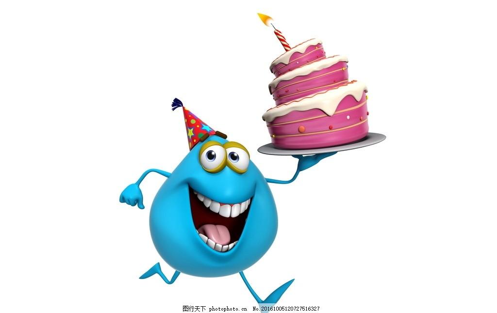 趣智小魔怪 趣智 可爱 小魔怪 小恶魔 卡通人物 3d 儿童素材 生日蛋糕