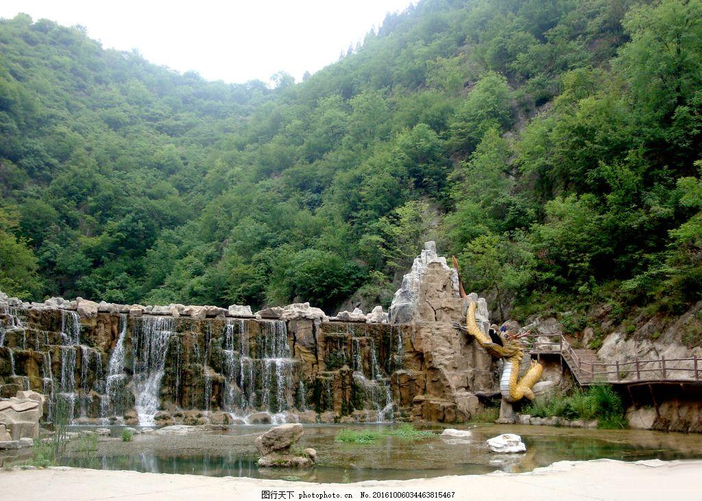 青山绿水 大山 瀑布 石桥 水边 石山 旅游风景 自然风景 摄影