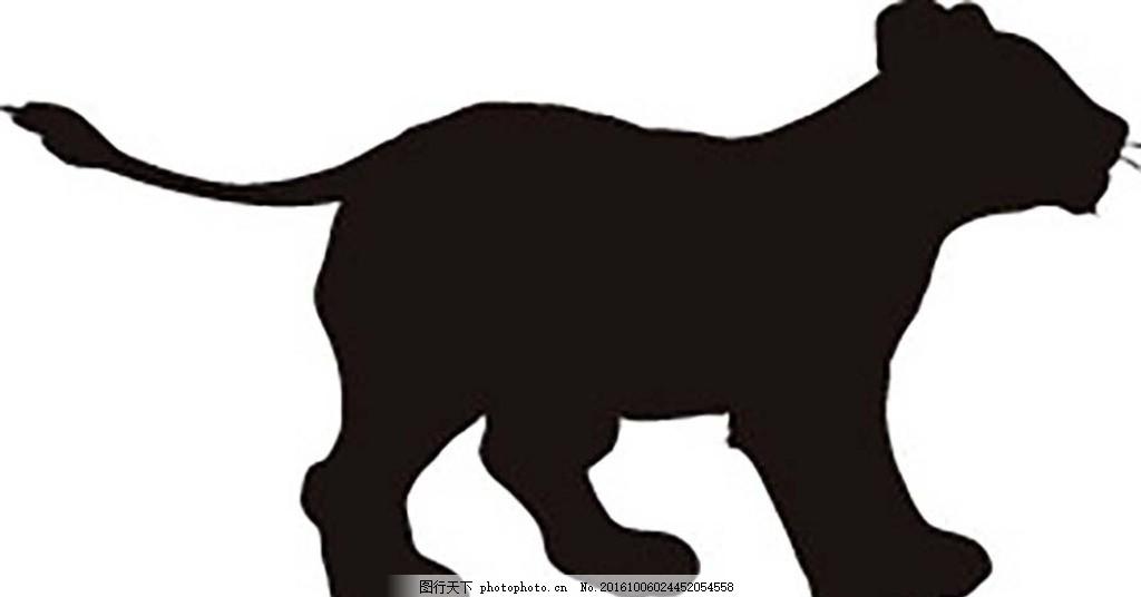 小狮子剪影 小狮子 小老虎 可爱小狮子 小狮子卖萌 小豹子 狮子幼崽