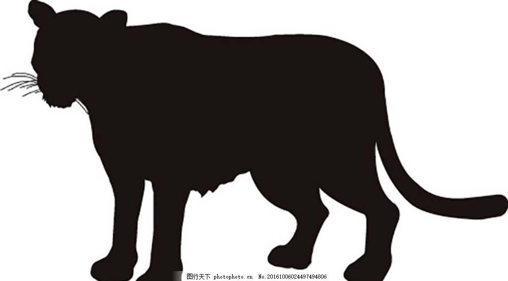 金钱豹剪影 金钱豹 豹子矢量图 豹子素材 老虎 豹子标志 金钱豹子 黑