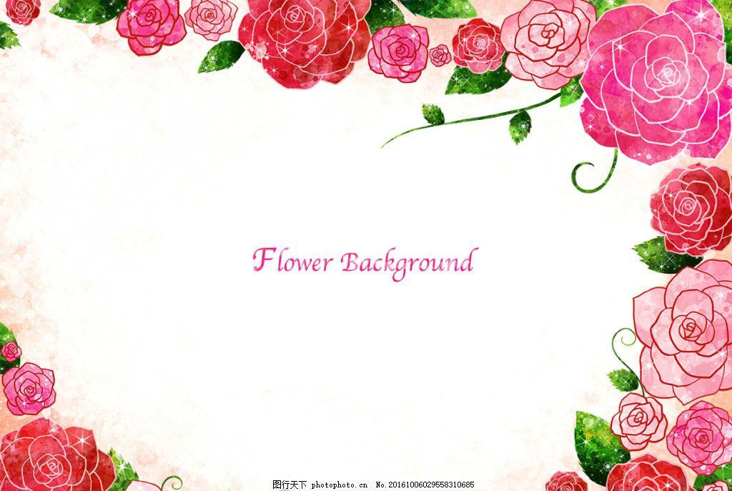 玫瑰花边框 卡片 花纹 古典欧式花纹 欧式植物花纹 植物花纹 欧式古典