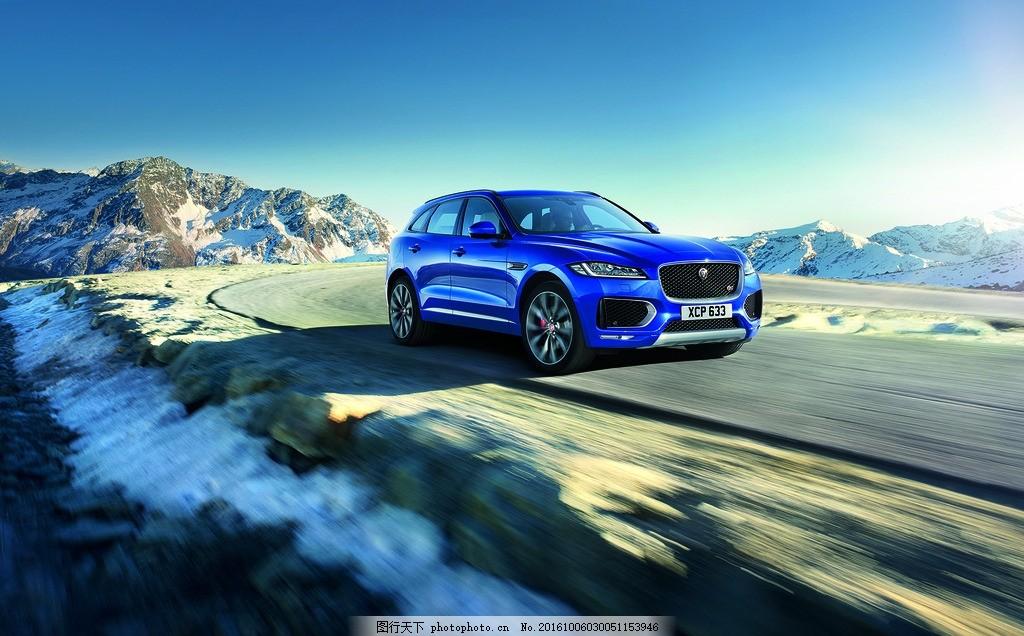 捷豹 汽车背景 创意设计 车 高山 蓝色 设计 广告设计 海报设计 180