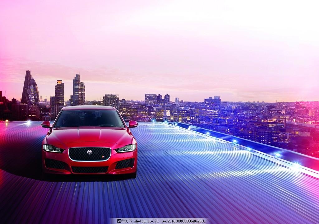 捷豹 汽车背景 创意设计 车 蓝色 设计 广告设计 海报设计 300dpi