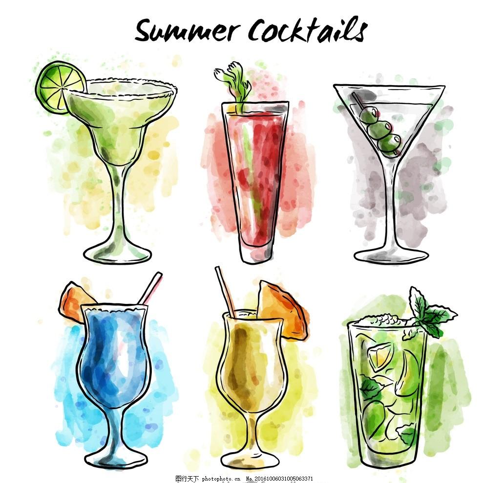 手绘水彩夏日饮品