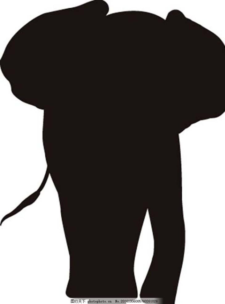 小象剪影 可爱大象 卡通画大象 卡通呆萌大象 大象logo 大象卡通图画