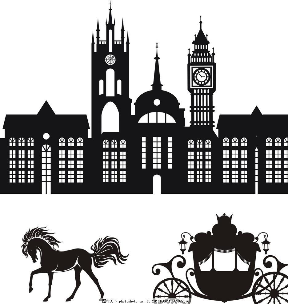 马车素材 马 车 城堡 素材 房子 素材 设计 标志图标 其他图标 cdr