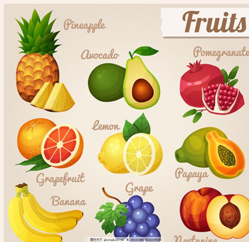 水果插画 创意水果插画 韩国水果插画 手绘水果插画 水果冻 水果黑白