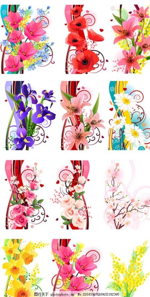 梅花 紫藤花 创意手绘插画 韩国手绘 小清新插画 手绘插画 手绘森系