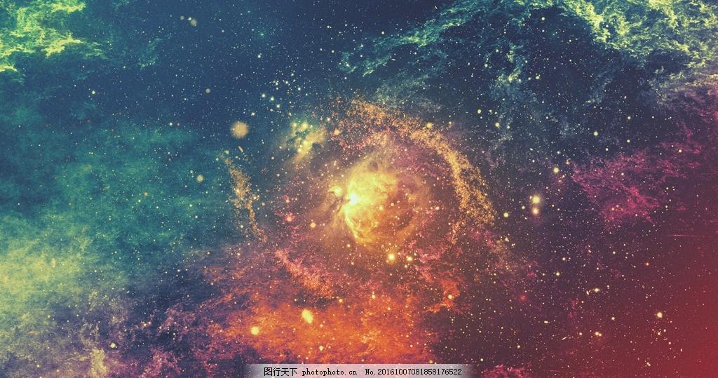 星空背景 唯美 炫酷 星际 星系 星云 底纹边框 背景底纹