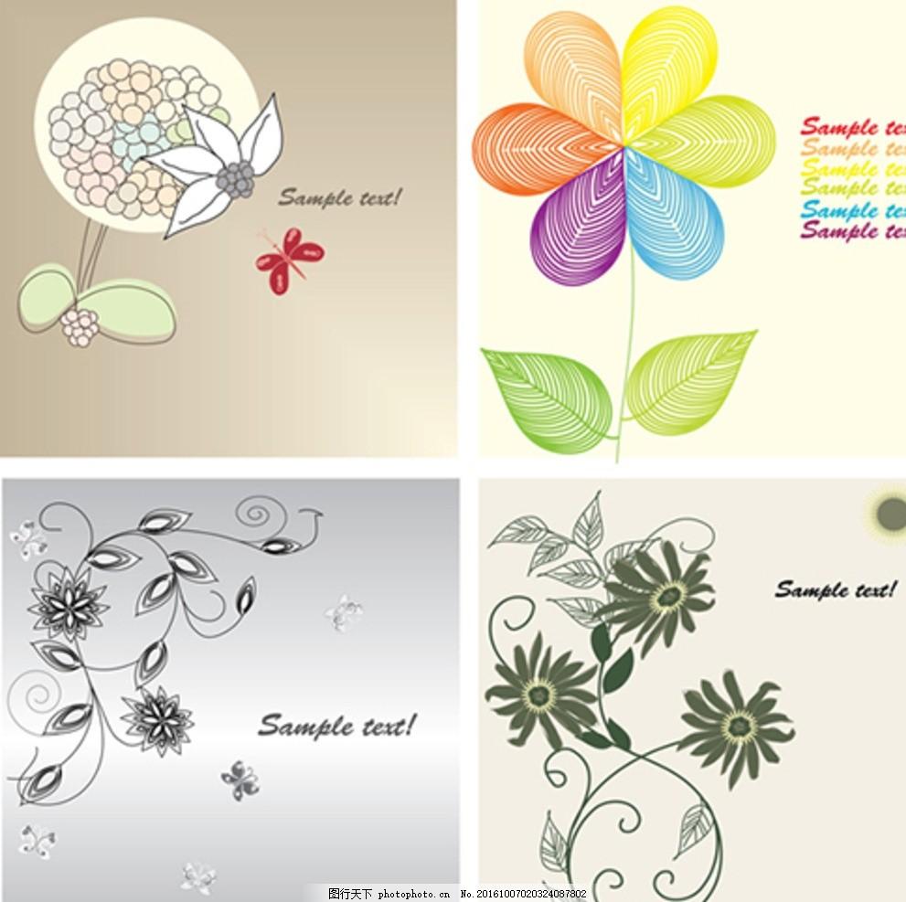 抽象花草 花 创意手绘插画 手绘插画 韩国手绘 小清新插画 手绘森系