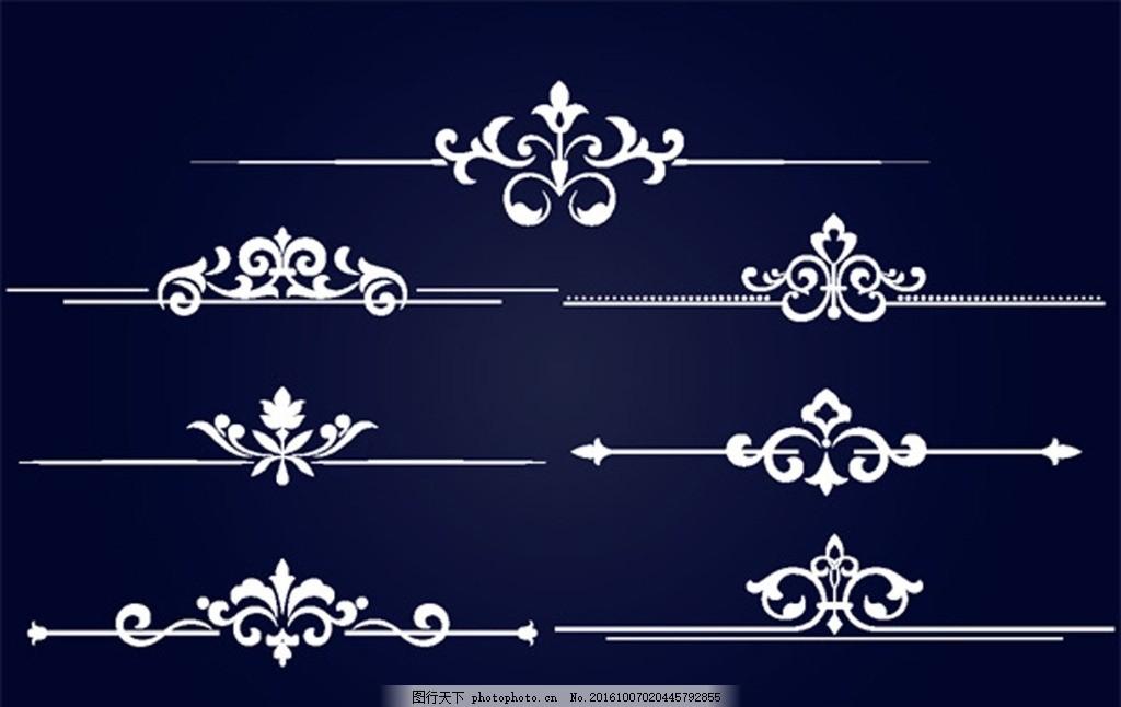 古典相框 复古 高贵 古典 黑色 花纹 线条 装饰 欧式花纹 欧式图案