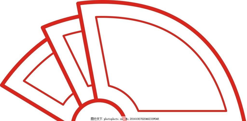 扇子屏风背景 扇子 扇形 屏风 cdr 矢量图 舞台 背景 设计 底纹边框