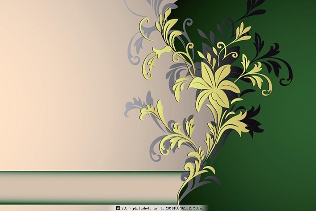 边框 百合花 欧式植物花纹 植物花边 植物花纹素材 墙贴植物花纹 热带