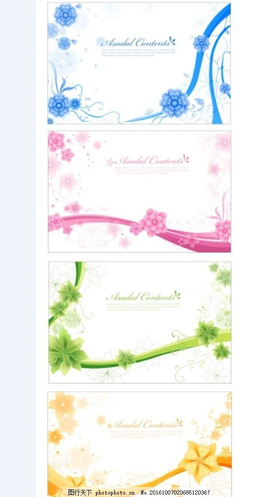 唯美花藤 创意手绘插画 手绘插画 韩国手绘 小清新插画 手绘森系 创意