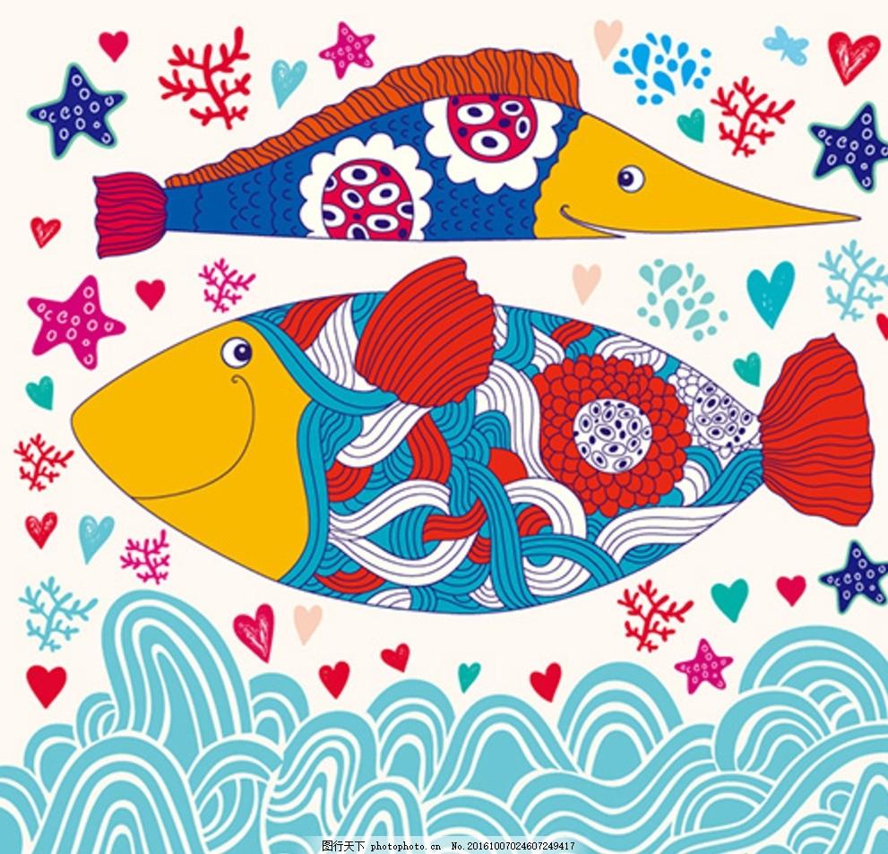 大海 河流 创意手绘插画 手绘插画 韩国手绘 小清新插画 手绘森系