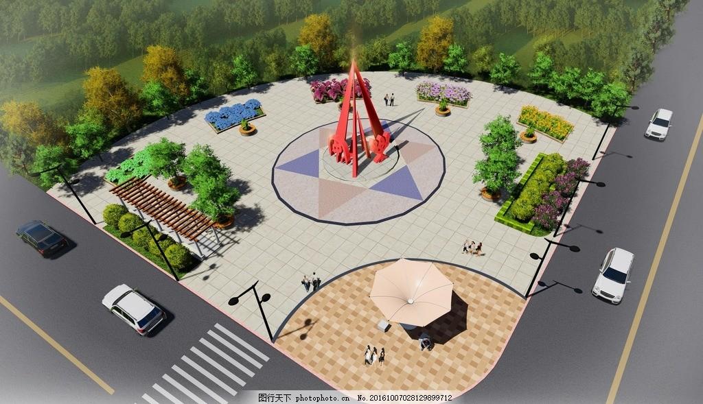 小型广场 广场 景观 小品 雕塑        设计 环境设计 景观设计 1016