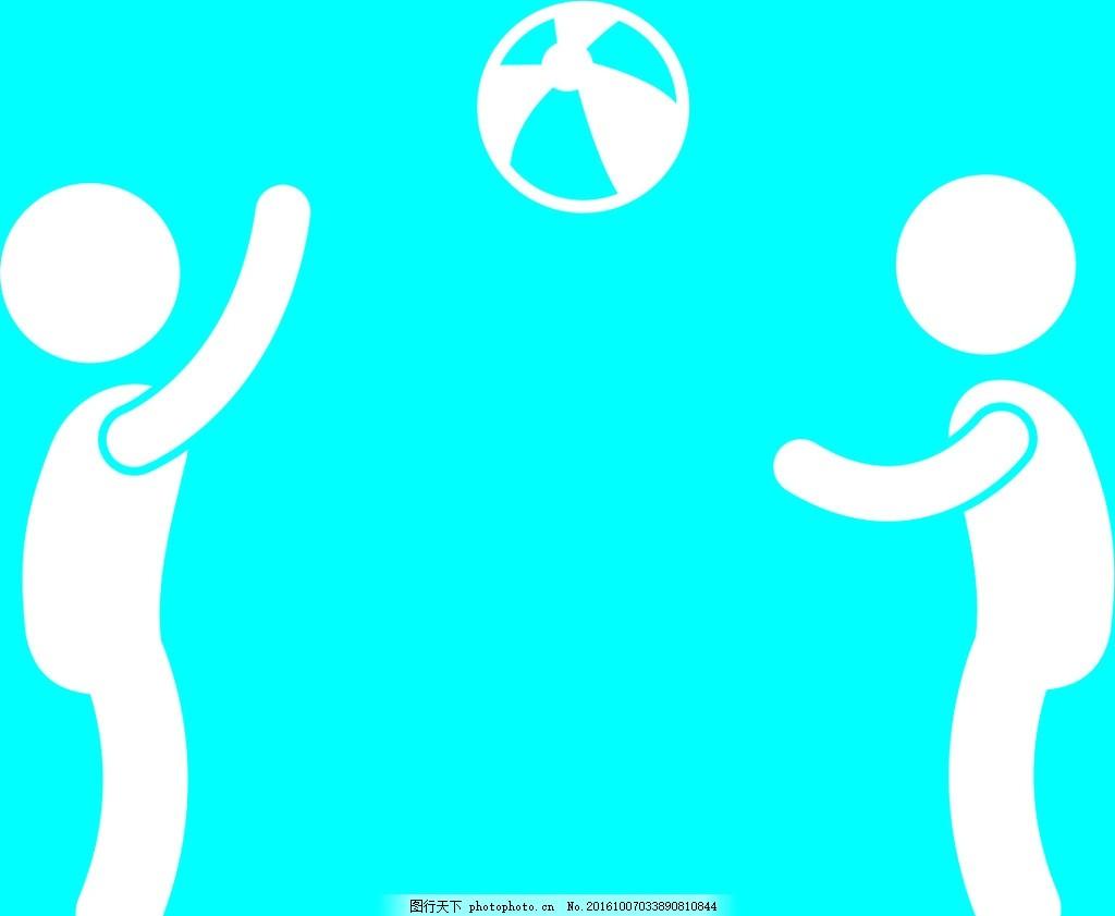 球类大作战 幼儿园 儿童 户外 抛接 运动 图片素材
