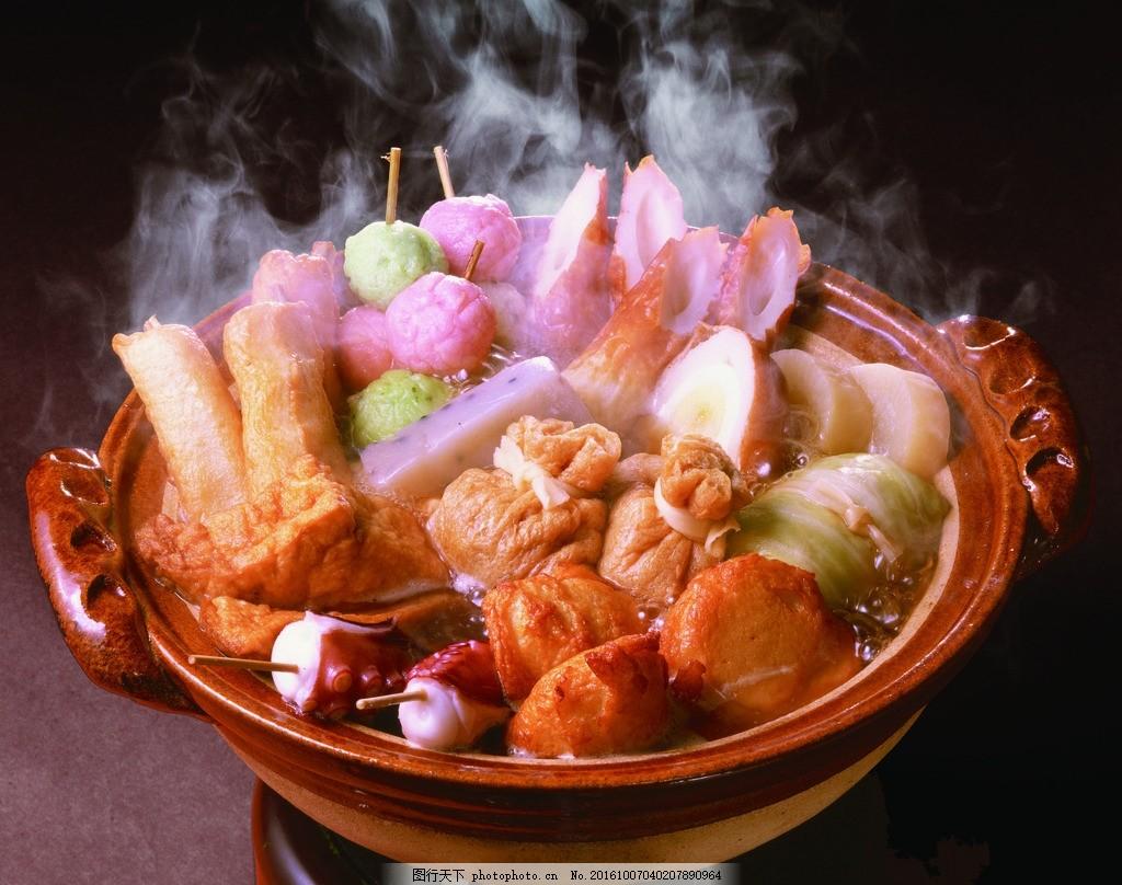 美食 丸子 热气 美味 砂锅 美食图片 摄影