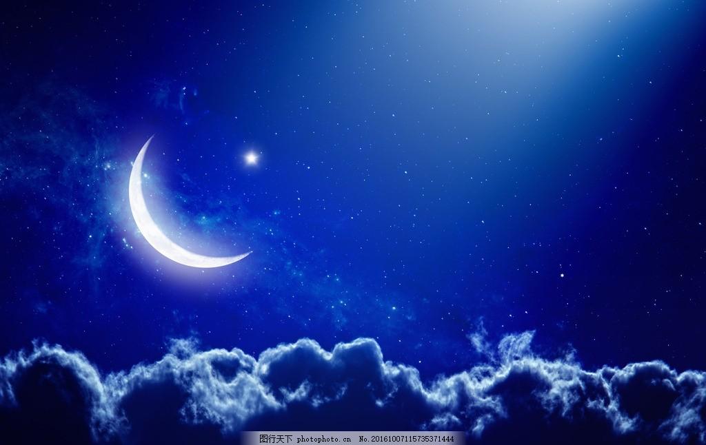 夜空背景 唯美 炫酷 夜空 夜晚 月亮 月牙 浪漫夜空 梦幻夜空 设计