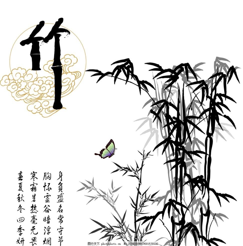 竹子 绘画 水墨画 室内 屏风 贴图