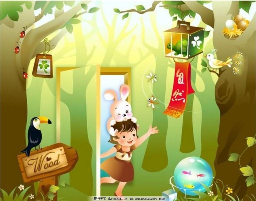卡通插画森林小动物和女孩