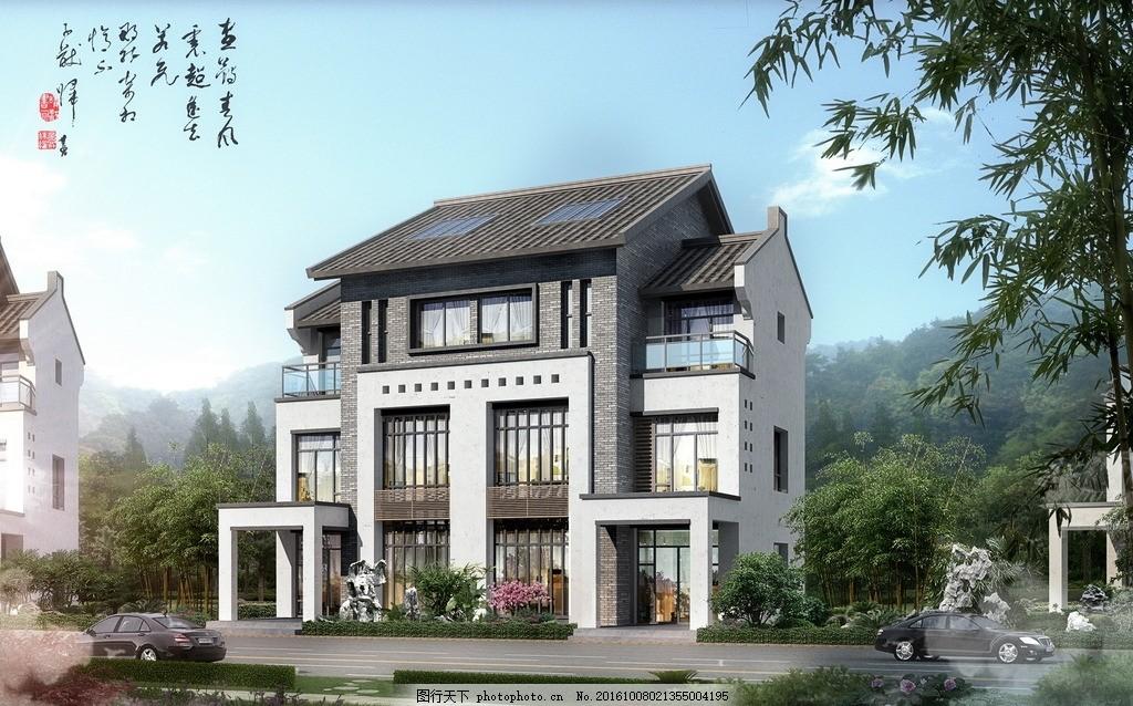 中式别墅 中式 别墅 农民房        排屋 设计 3d设计 室外模型 72dpi