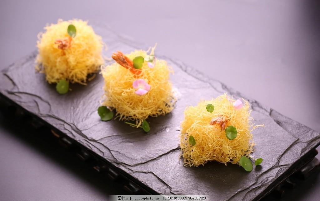 虾 虾球 美食 传统美食 金丝虾球 摄影 餐饮美食