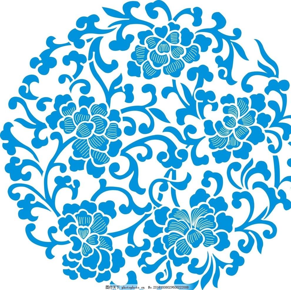 花纹 青花瓷 花纹 复古 青花瓷 底纹 圆形 花藤 设计 广告设计 广告设