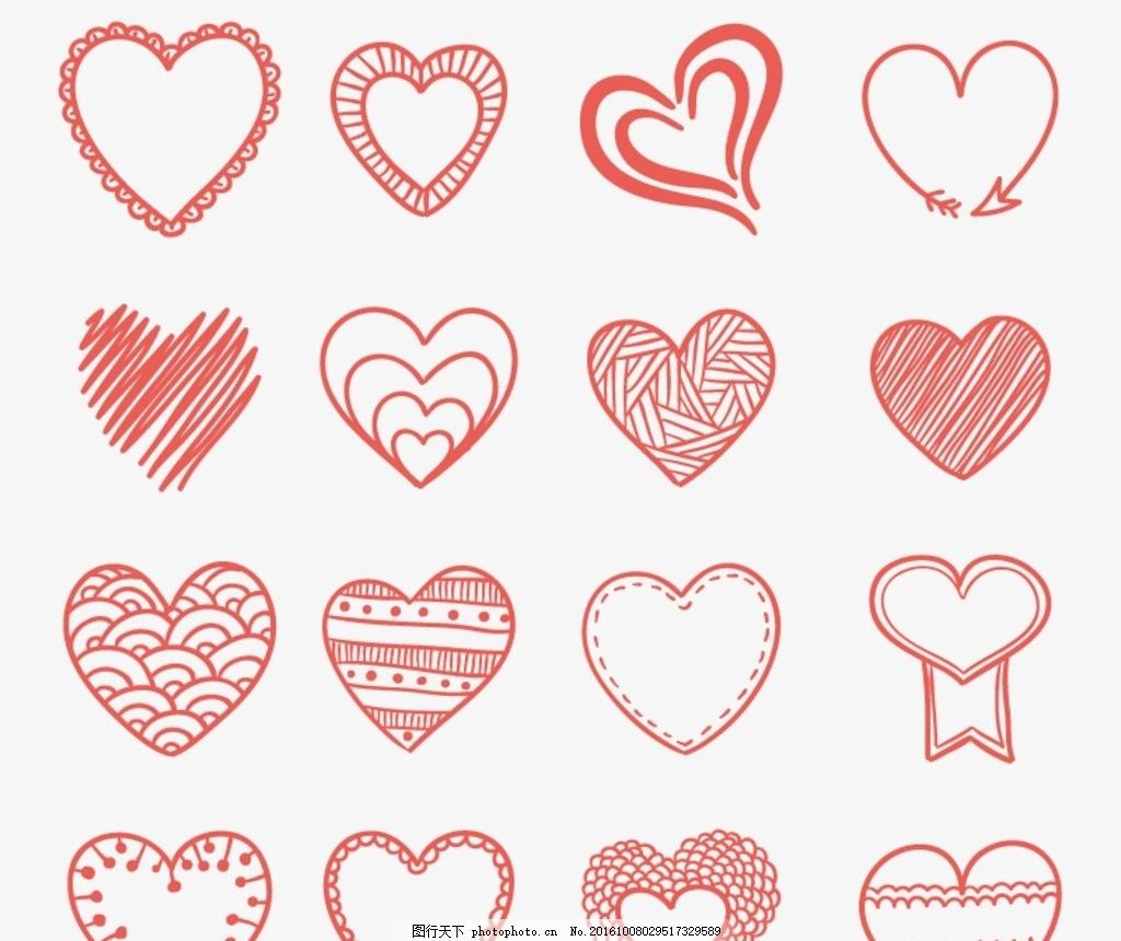 花朵 儿童素材 心形图案 红心素材 心形花纹 立体心形 矢量心形 心形