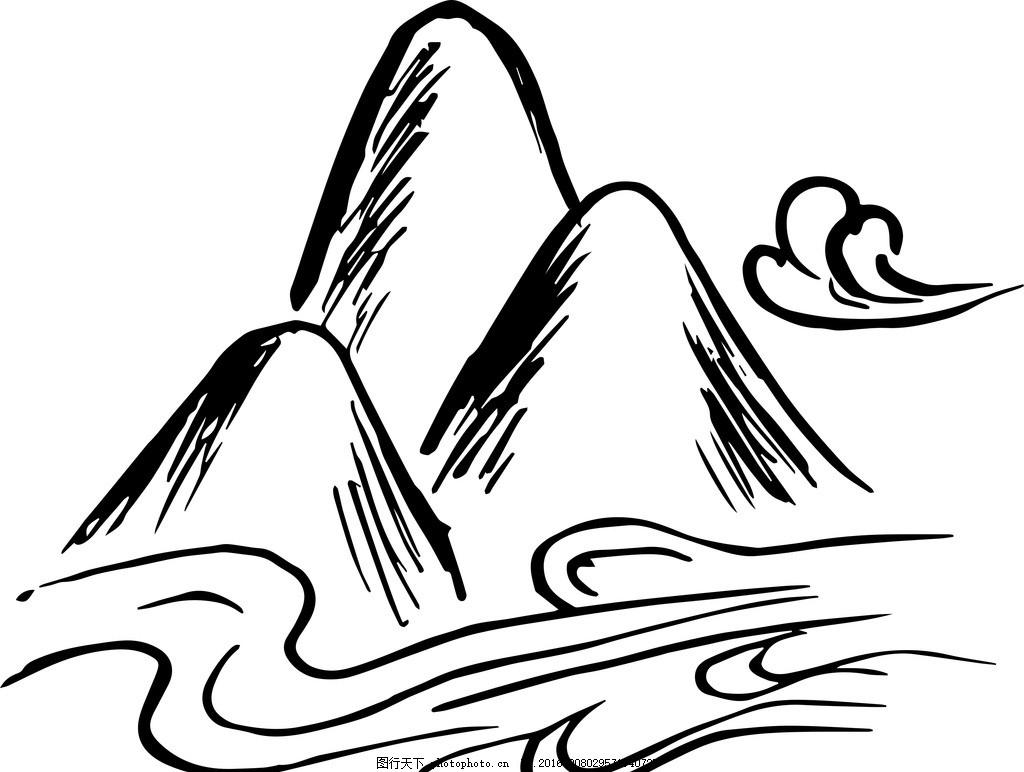 矢量山水 宣传 创意 高档 写真 惊天设计图片