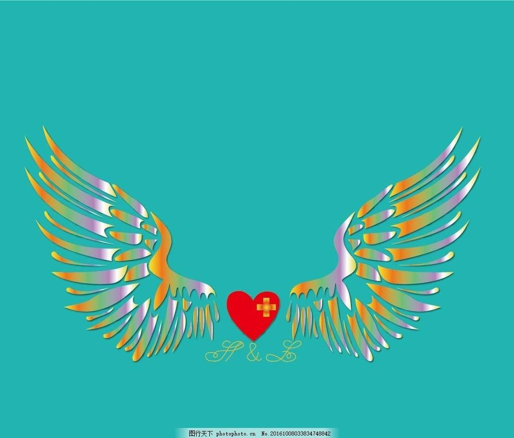 彩色翅膀 凤凰翅膀 创意翅膀 翅膀素材 图片素材