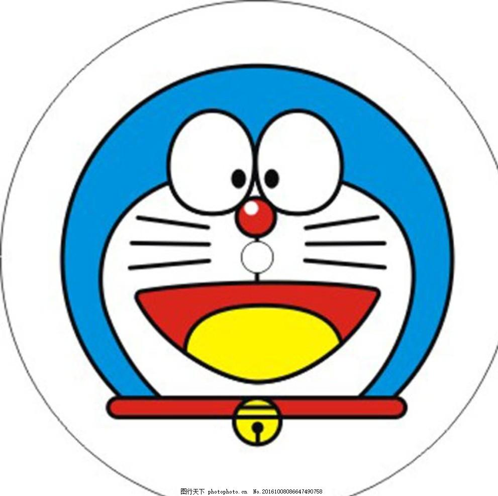 卡通叮当猫 小叮当 动漫叮当猫 动漫动画 动漫人物