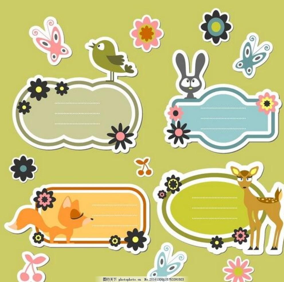 卡通小动物涂鸦对话框 卡通 小动物 涂鸦 对话框 边框 便笺 小兔子