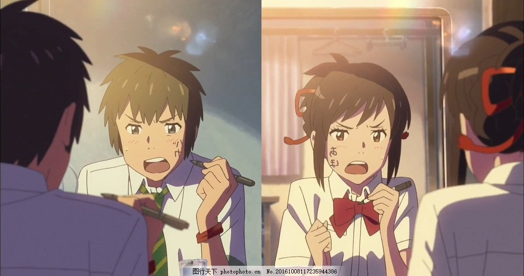 日本动漫 你的名字 新海诚 电影 卡通 动漫动画 动漫人物
